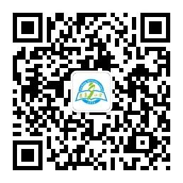 建襄小学微信公众号.jpg